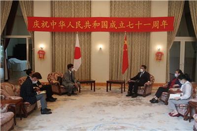 驻札幌总领事孙振勇会见北海道国际交流合作中心代表