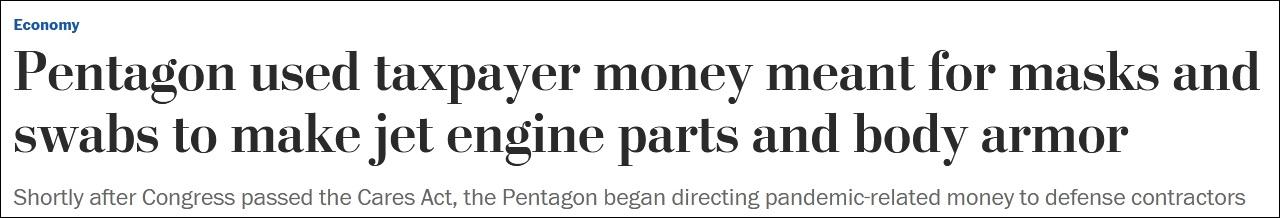 美国会给国防部10亿去产口罩拭子,结果被拿去造军备