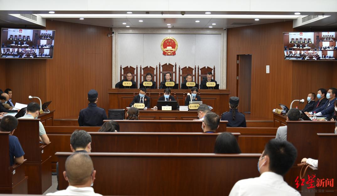 庭审现场图据红星消息