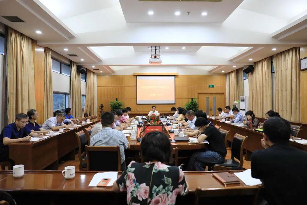 浙江农林大学稳步推进新一轮学位点申报工作图片
