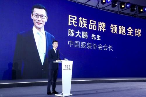 九牧王携手分众传媒:战略布局三箭齐发,中国服装品牌走向世界