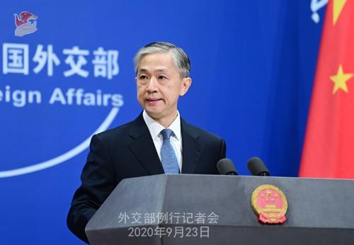 2020年9月23日外交部发言人汪文斌主持例行记者会