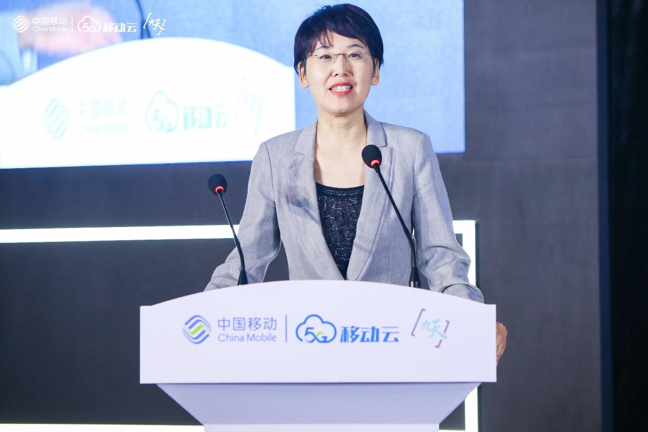 中国移动王晓云:5G、九天、移动云为基石,全方位构建融智能力