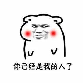 嘿bro,湘潭大学最官方的媒体招新了解一下?图片