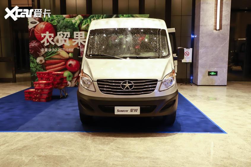 江淮星锐捷运王上市 售价13.77万元起