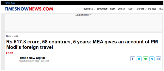 印度外交部公布莫迪5年外访花费:51.78亿卢比