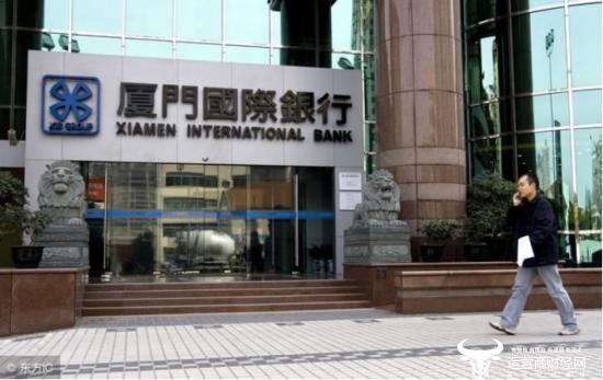 """厦门国际银行新董事长王晓健上任 与""""员工拒喝酒被打耳光""""有关?"""