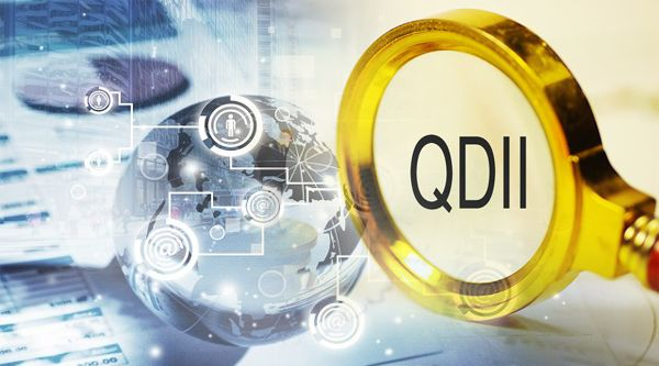 时隔两年半QDII扩容重启:新增33.6亿美元额度 有何特殊政策含义?