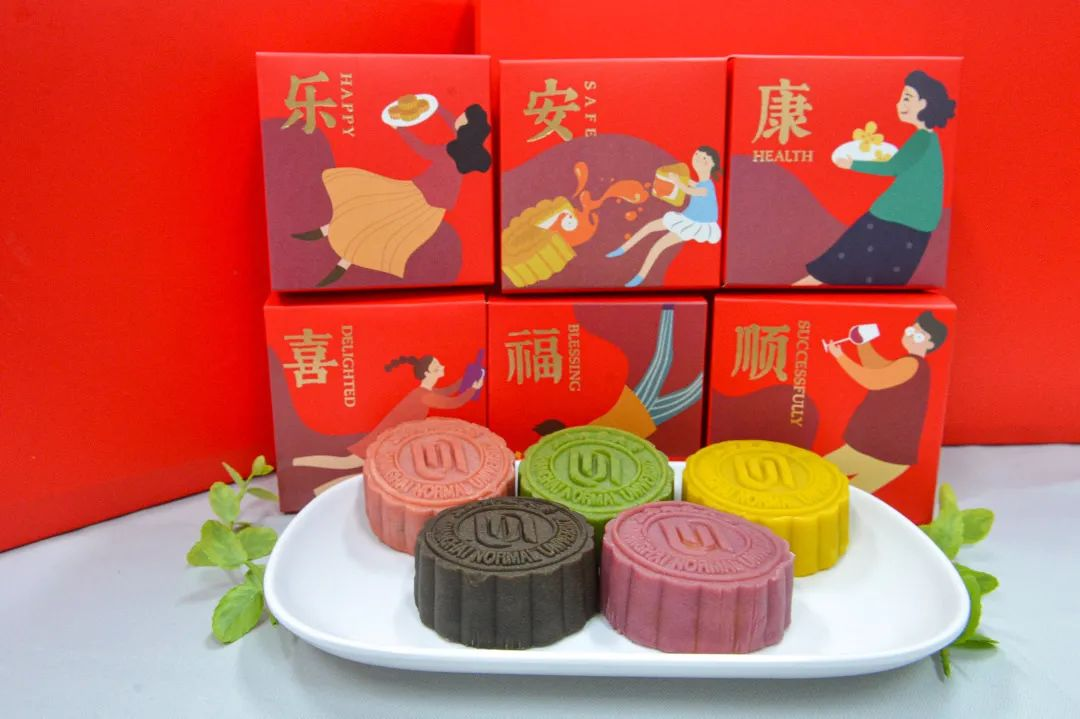 上海师大专属月饼上架,哪款你最爱?图片