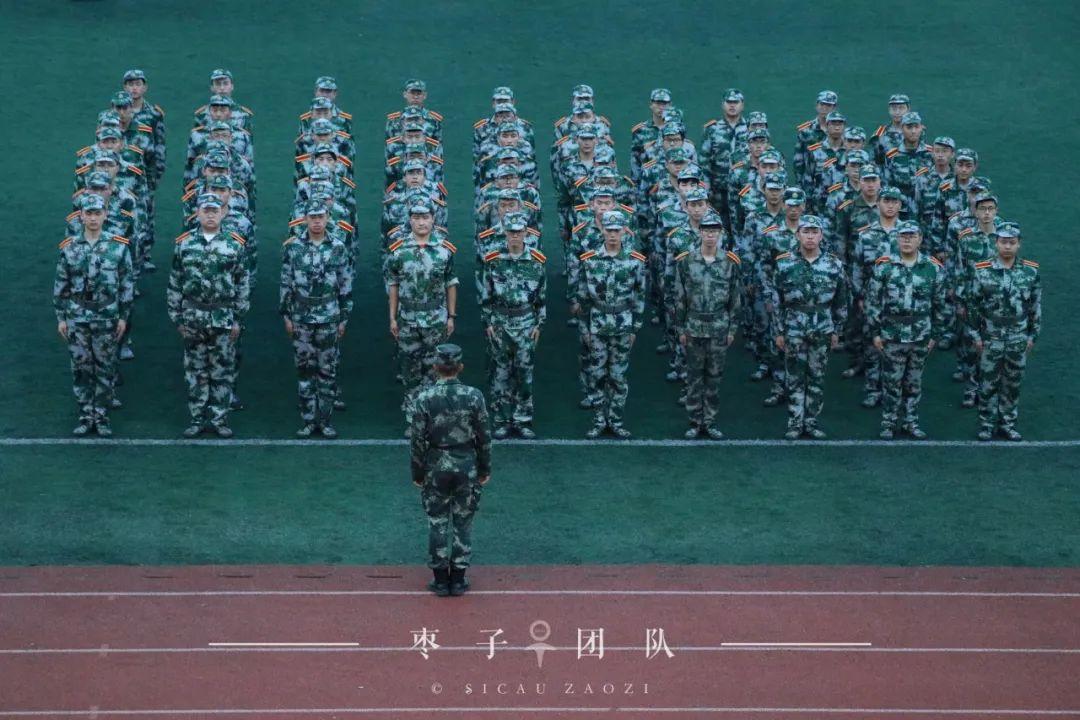 川农军训十二时辰图片