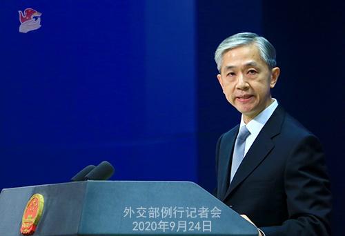 2020年9月24日外交部发言人汪文斌主持例行记者会图片