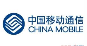 中国移动G-SRv6技术白皮书发布,SRv6将成为新一代承载网的核心技术