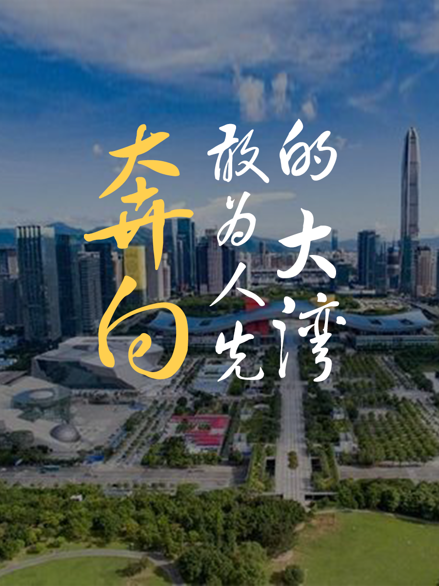 在广州,ta来了!图片