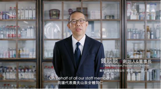 """""""半小时首富""""归来 农夫山泉老板4022亿身家再次问鼎中国首富"""