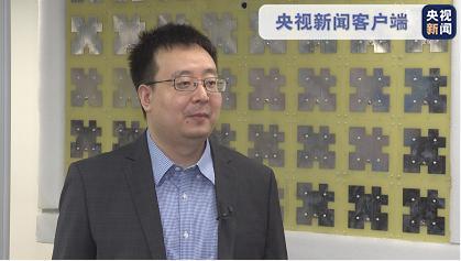 △香港理工大学电子盘算学系助理传授杨磊
