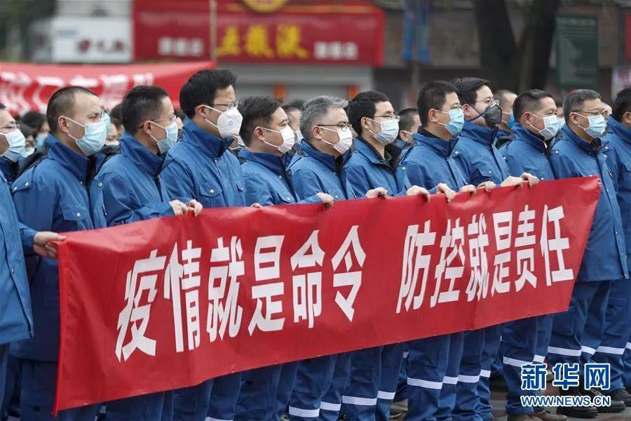 人民观点:国际形势波诡云谲,中国如何开顶风船、走上坡路?图片