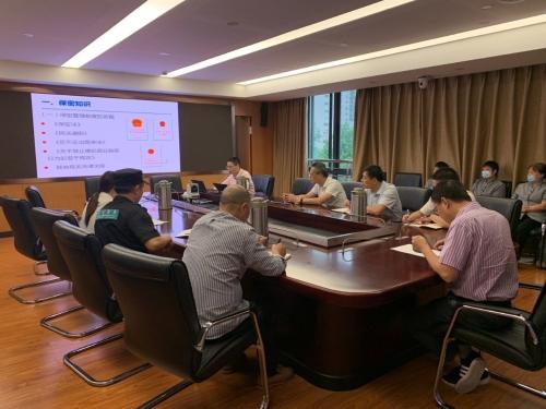 浙江省自然资源厅服务中心开展保密教育培训图片