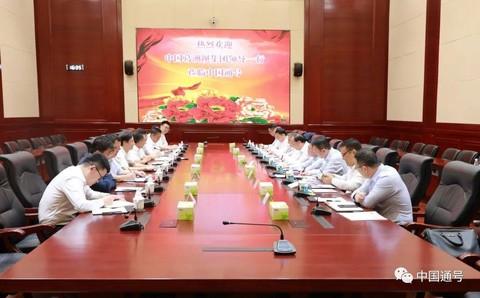 周志亮会见中国葛洲坝集团党委书记、董事长陈晓华
