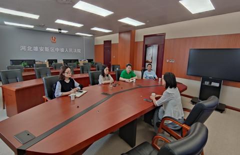 天津海事法院副院长带队到雄安新区调研图片