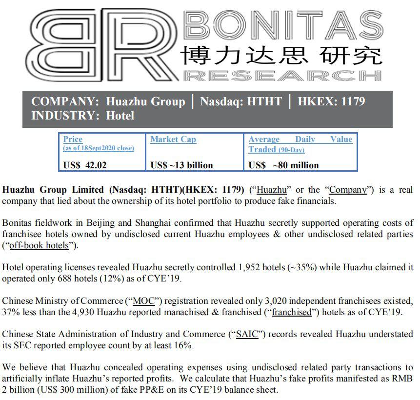 华住集团挂牌首日遭机构做空, 称将发布详细声明