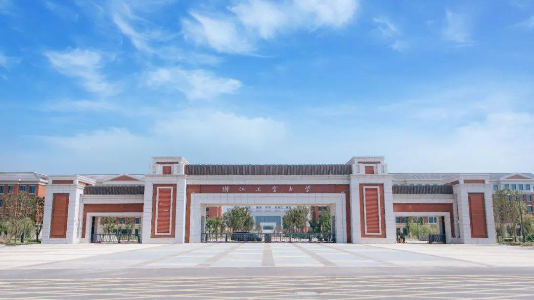 预告 | 浙工大莫干山校区开学仪式暨开学第一课,就在明天!图片