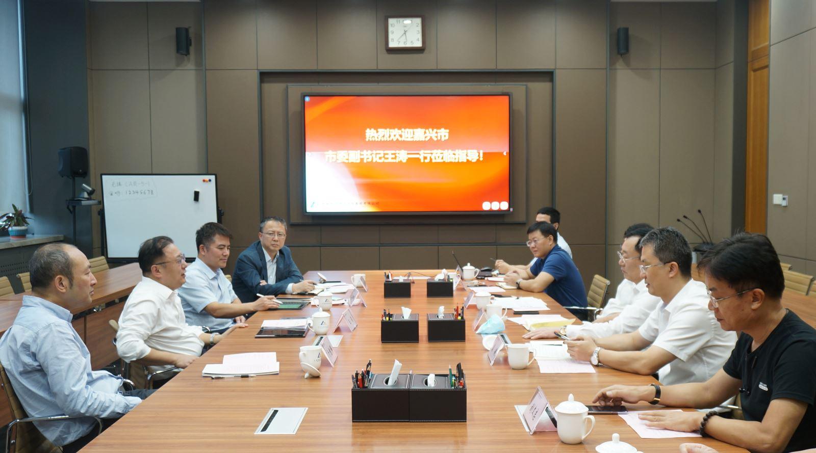 嘉兴市委副书记王涛一行到访机械总院集团