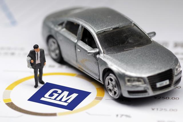 通用汽车或被吉利赶超!前8月销量下滑26%,此前已连降3年