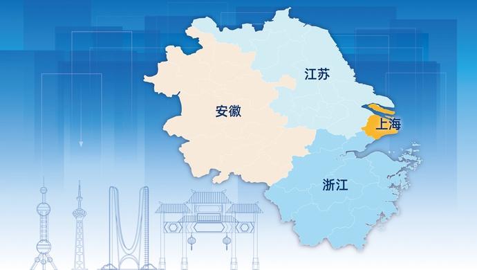 财产保全、委托鉴定可跨区域办理,沪苏浙皖高院一起开会,透露哪些重要信息?图片