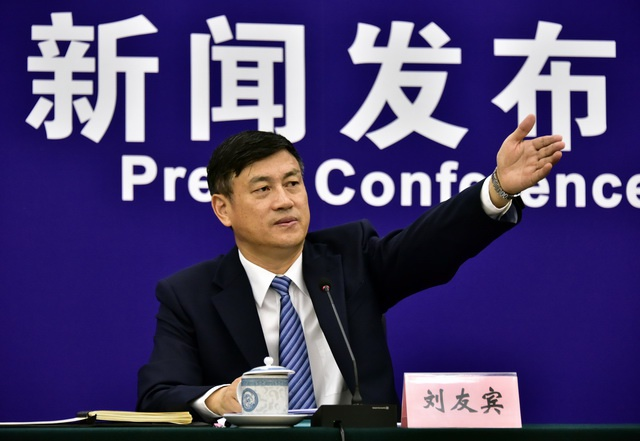 《【超越娱乐开户】环境部:中国碳市场已成为全球配额成交量第二大碳市场》