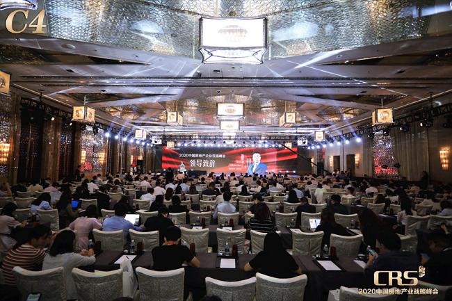 弘阳地产荣膺2020中国房地产企业成长性TOP10
