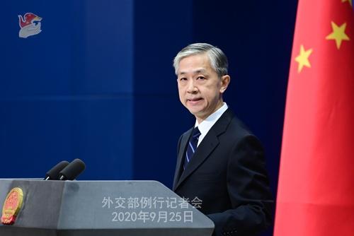 2020年9月25日外交部发言人汪文斌主持例行记者会图片
