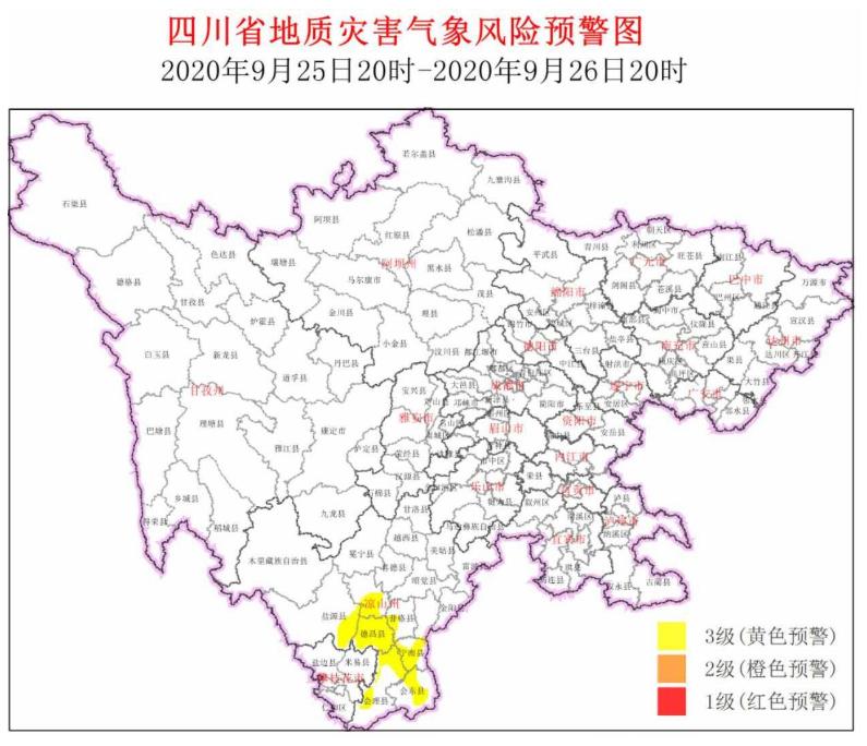 强降雨来袭 四川8县区进入地灾黄色预警范围图片