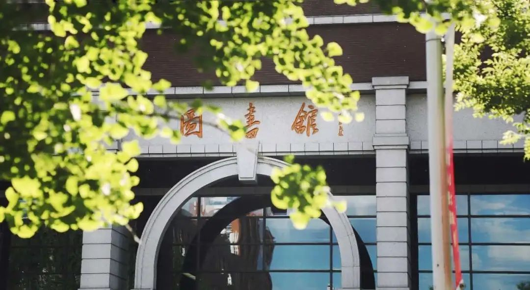 山西大学 2021 年硕士研究生招生简章发布!图片