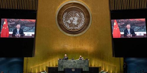德媒:面对特朗普在联合国大会上的攻击 北京打起气候牌图片
