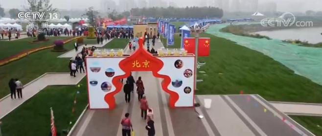 2020年京津冀公共文化和旅游产品推介会举行图片