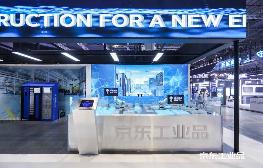 做好京东工业品,只是京东进军工业互联网的第一步