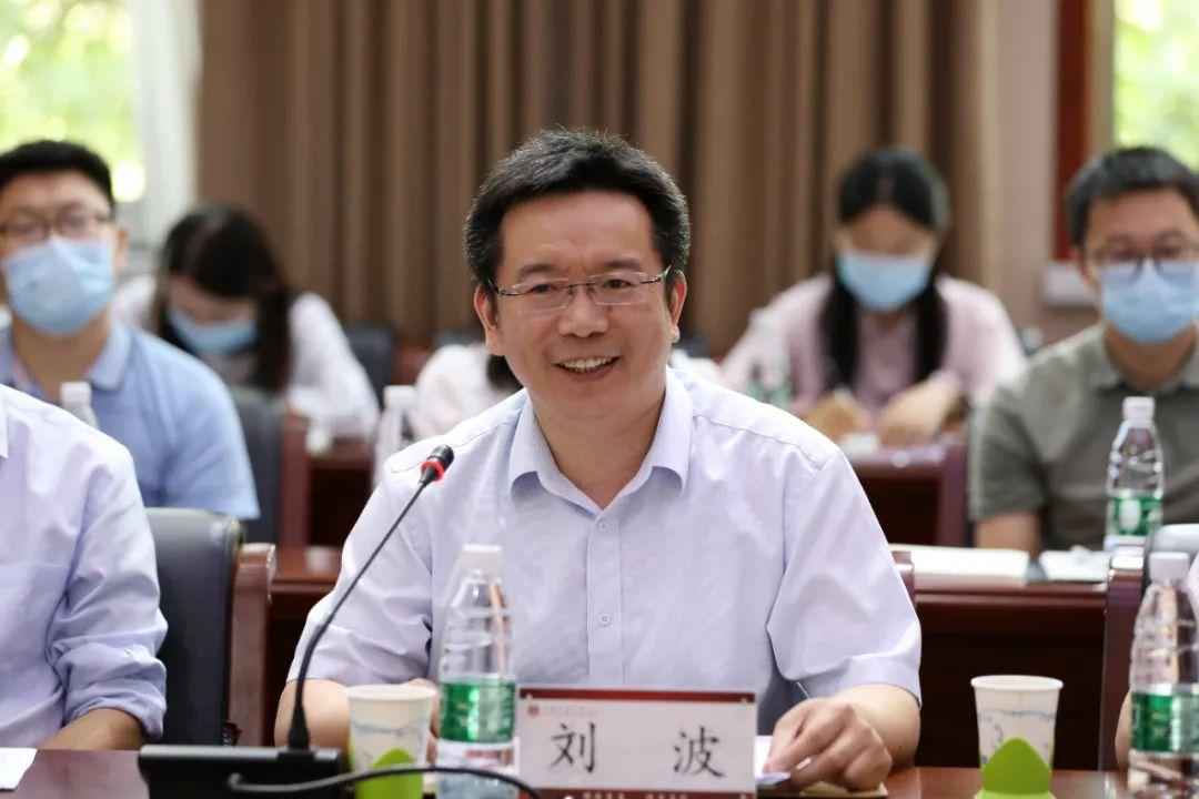 """做""""四有""""好老师!中国矿业大学(北京)举行2020年新入校教职工座谈会暨入职宣誓仪式"""
