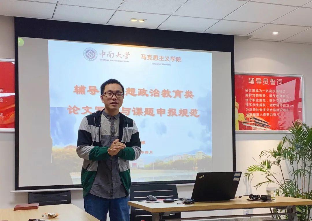 """【致敬中南良师】胡文根:看90后教学""""青椒""""如何演绎新师说图片"""