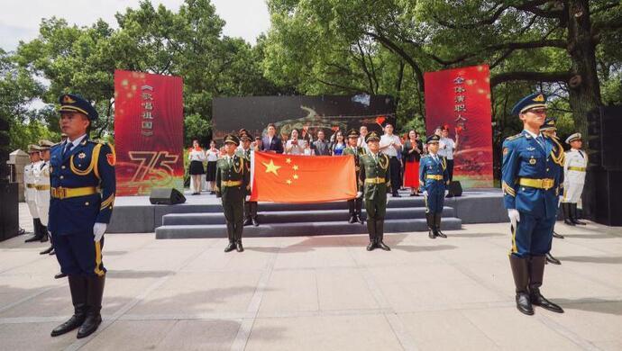 淞沪抗战纪念馆、宋庆龄陵园工作人员,上午为啥齐聚龙华烈士陵园?图片