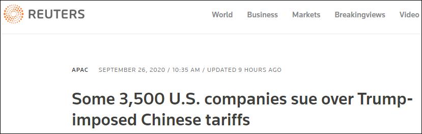 3500家美企,向特朗普政府提起诉讼!图片