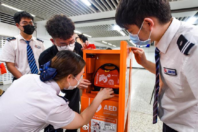 8月28日,南京地铁实现全线网车站AED装备全笼罩。 图自@南京地铁
