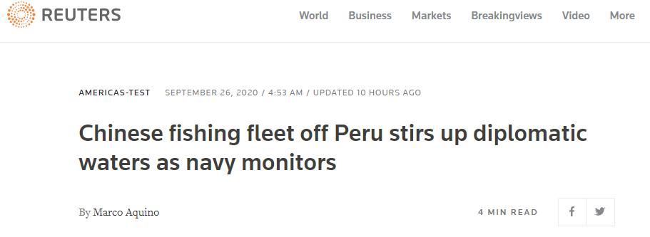 """中美使馆爆发""""推特战""""后,秘鲁外交部回应了图片"""