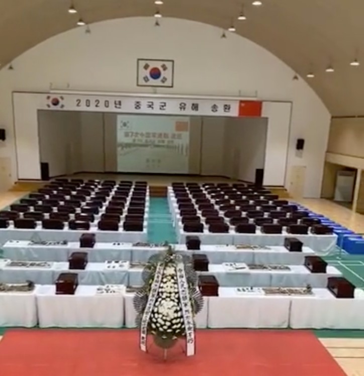 117位志愿军烈士遗骸在韩国装殓,明天回国图片
