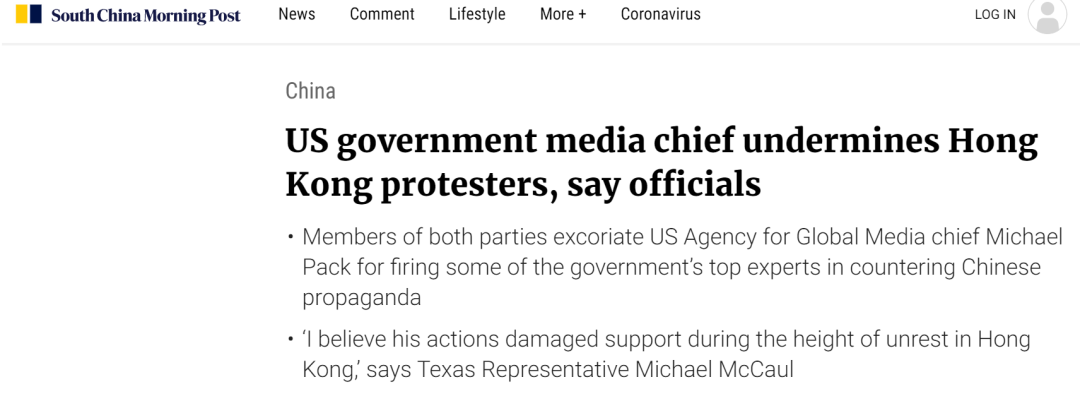 """""""美国国际媒体署""""任命新负责人后,美政府立马急了"""