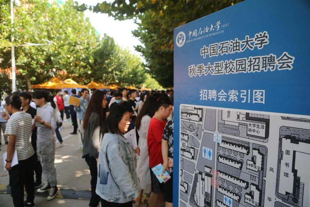 壮观!286家企业来石大招贤纳士!图片