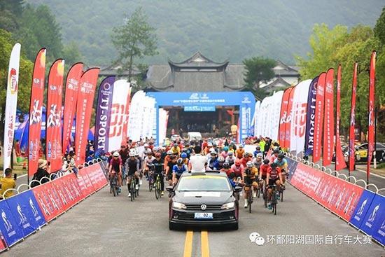 2020环鄱阳湖自行车精英赛开赛 大赛首创地区积分制 赛事总奖金55万元图片