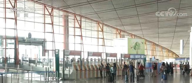 北京:国庆中秋两节临近 两机场假期预计运送旅客近300万人次图片