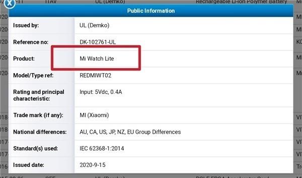 《【多彩联盟h5登录】小米手表Lite获认证!或是此前曝光的Redmi智能手表》