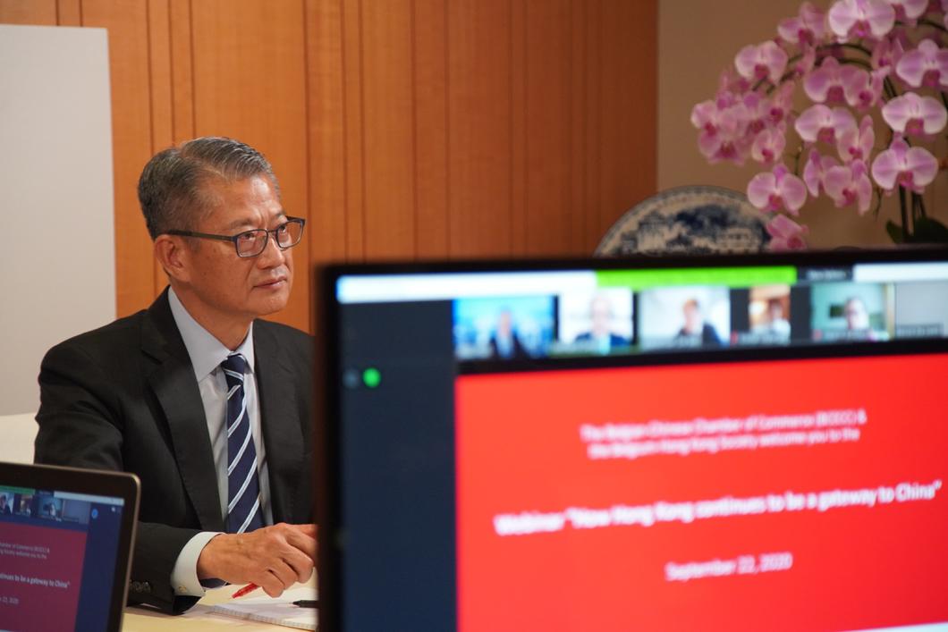 香港财政司司长陈茂波:国家经济恢复增长为香港带来机遇图片
