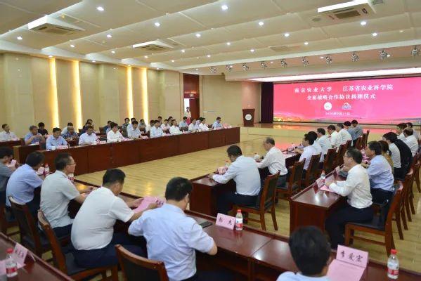 南京农业大学与江苏省农科院签署全面战略合作协议图片